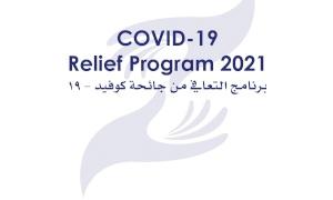 Q&A Session: COVID-19 Relief Program