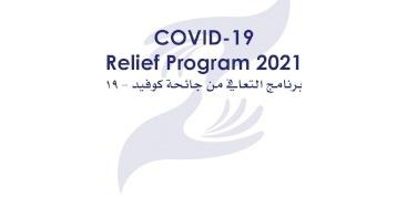 COVID-19 Relief Program 2021